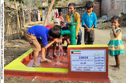 Picture of Shallow well with hand pump 20 Meter